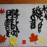 Kirimoji